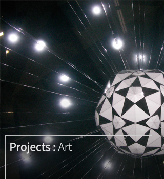 Projects : Art